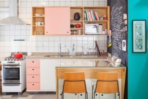 Кухня Эконом