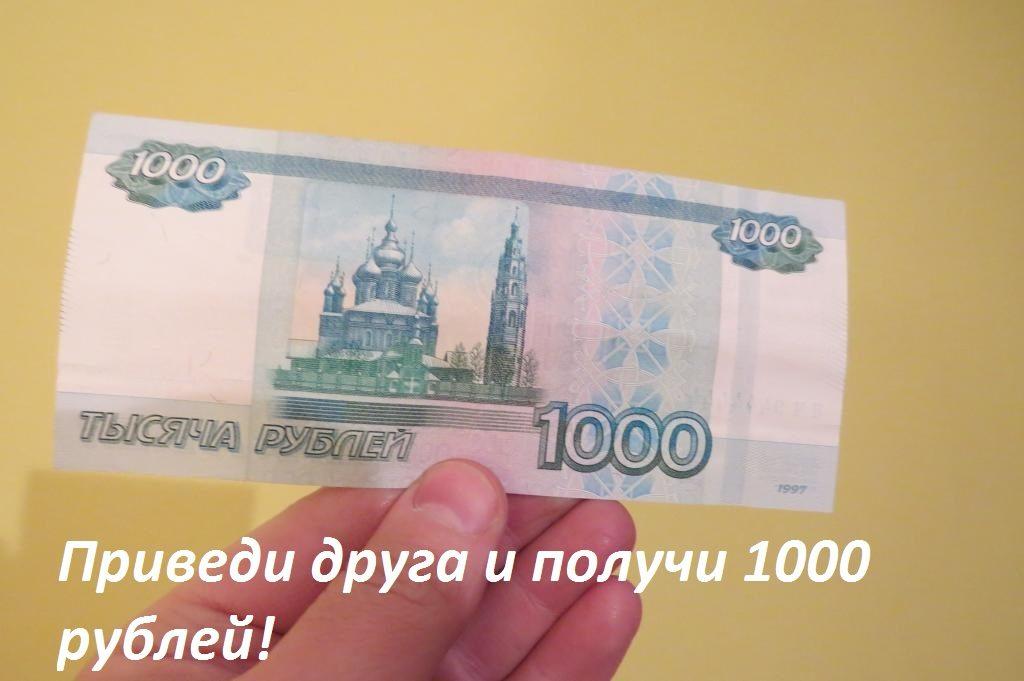 nomer_9444444_shest_chetverok_podrjad_1000_rublej_banknota_rf